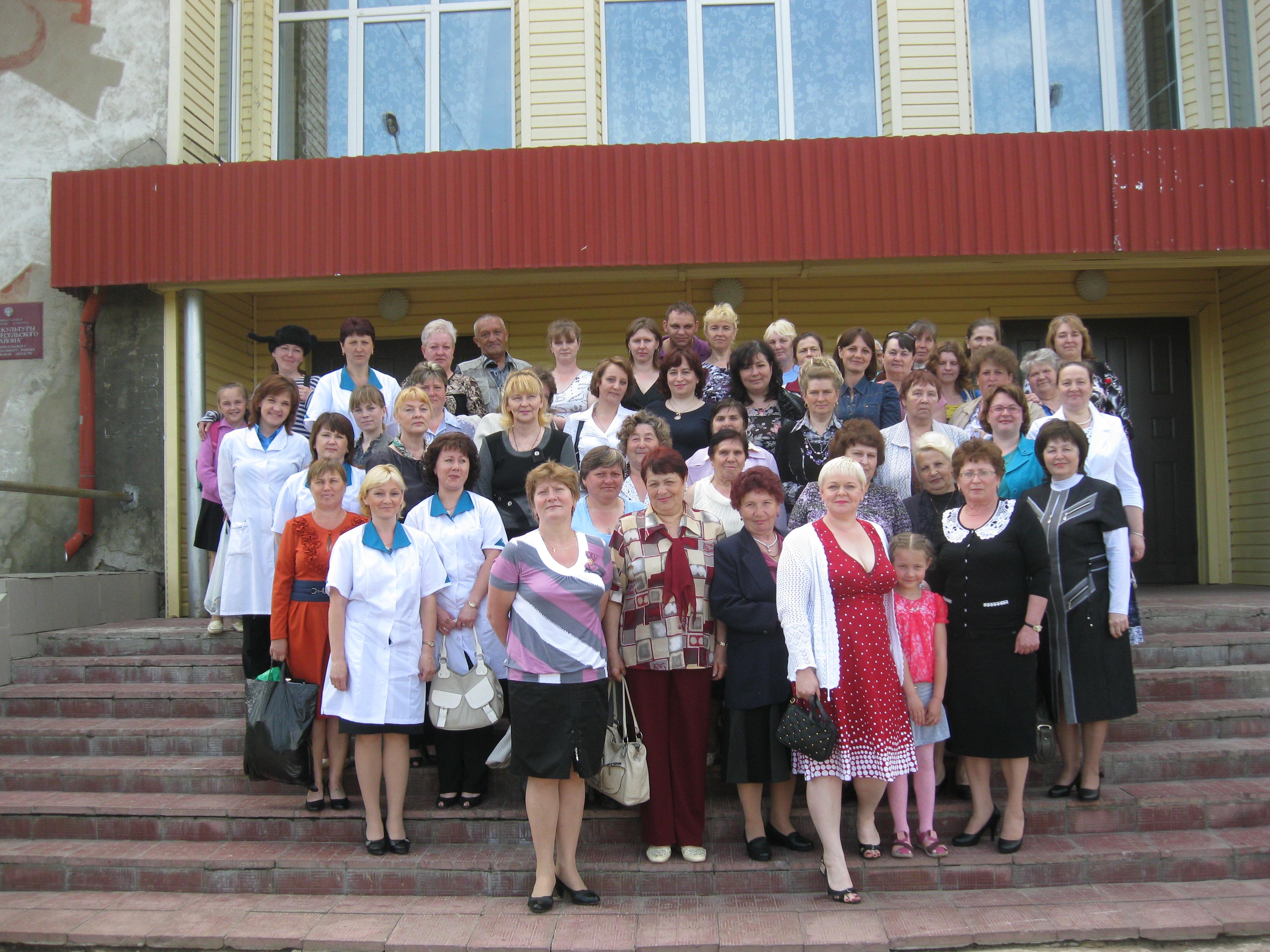 Расписание врачей женская консультация майская ростов на дону